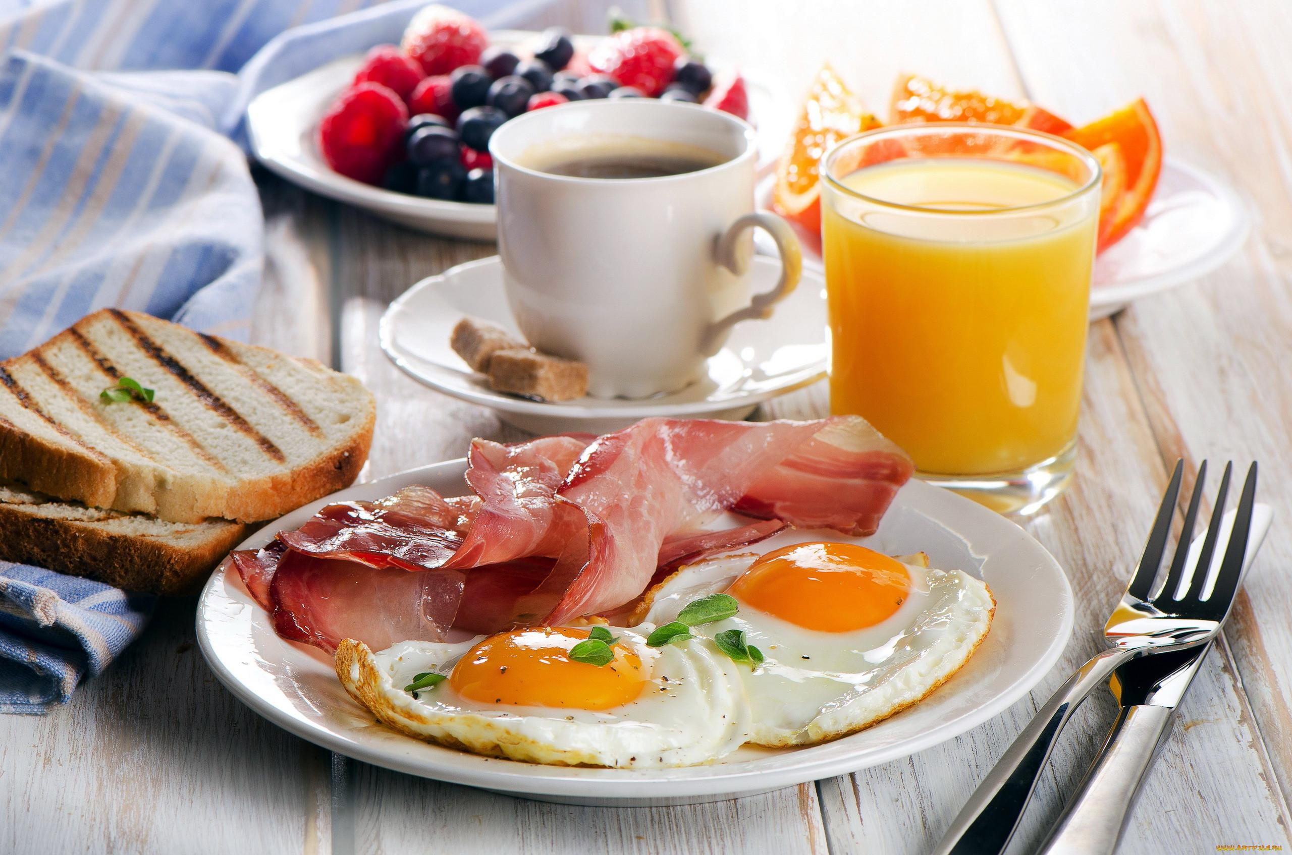 Фото с вкусным завтраком